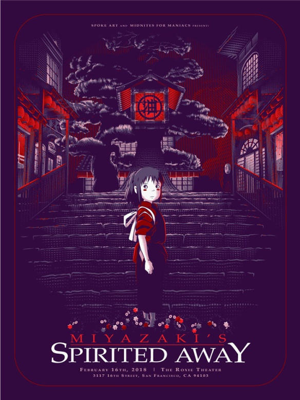 In The Spa House Of The Spirits Spirited Away 2001 Janeaustenrunsmylife